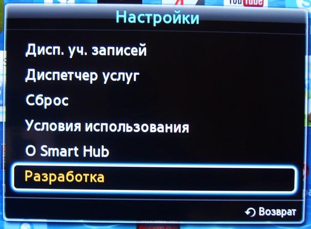 smart_c_5