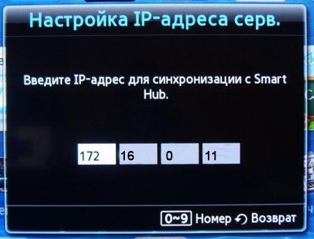 smart_c_8
