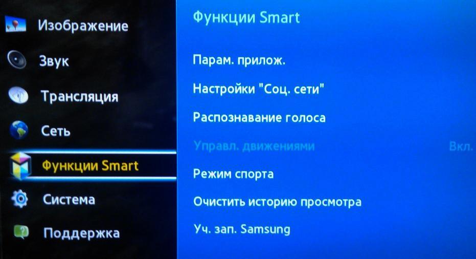 smart_f_1