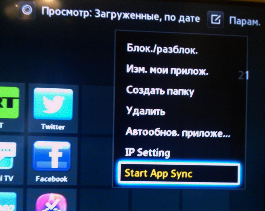 smart_f_10