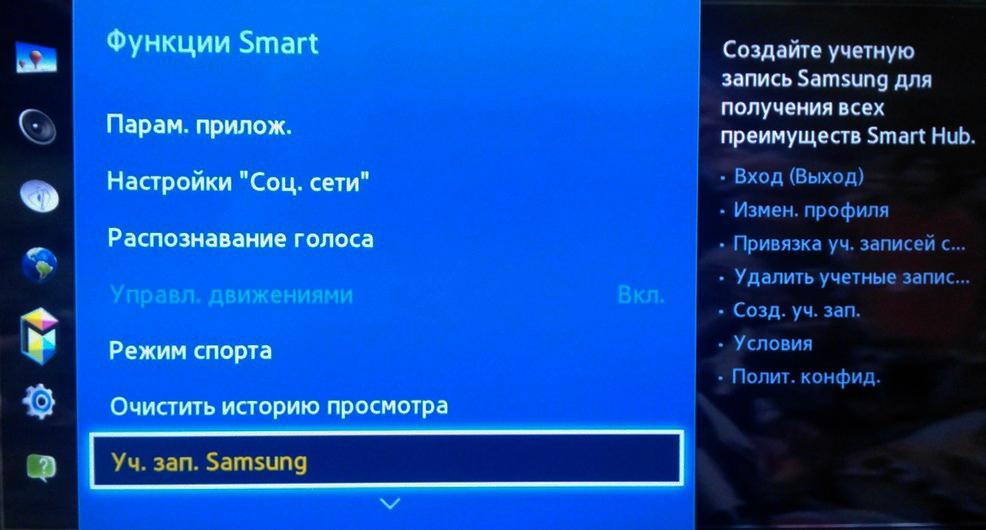 smart_f_2