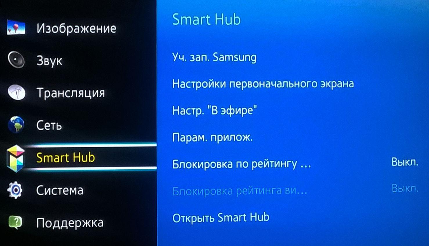 smart_h_1